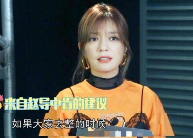 【关注】赵薇谈演员整容 希望大家去整的时候别跟别人整得太像