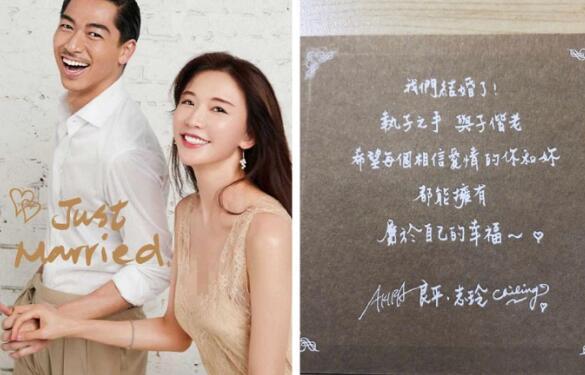 【热点】林志玲结婚现场幸福感动落泪 宾客现场曝光无伴娘伴郎