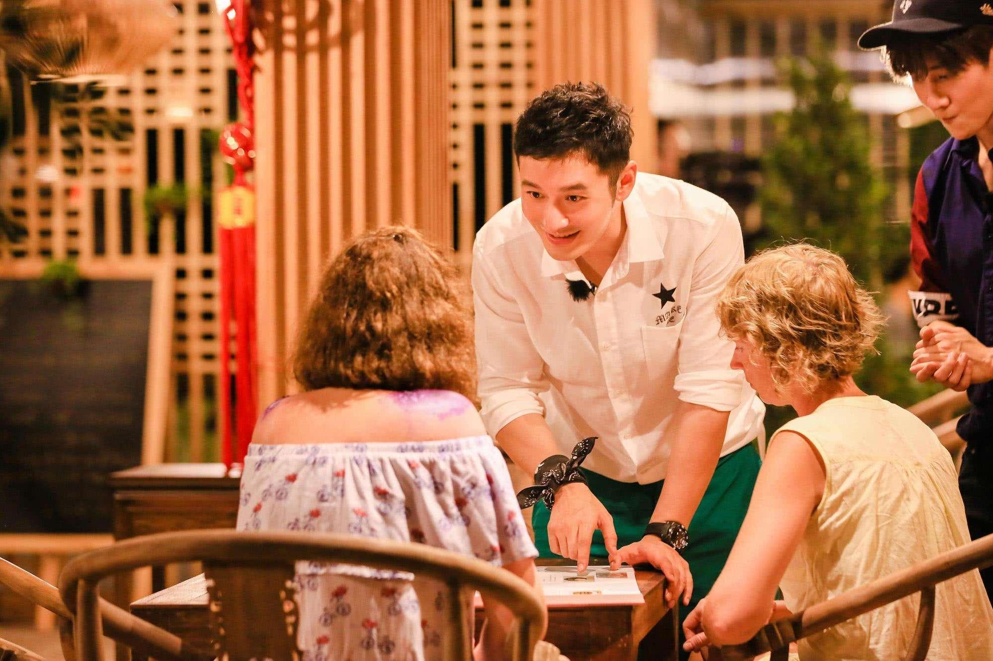 【新】中餐厅第四季嘉宾名单 虞书欣为什么被换了